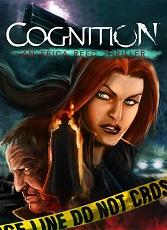 CognitionEricaReedBox