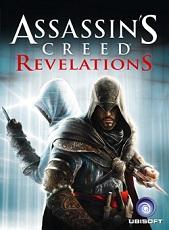 AssassinsCreedRevelationsBox