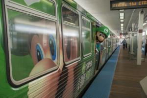 Nintendo Train Takeover Event INV